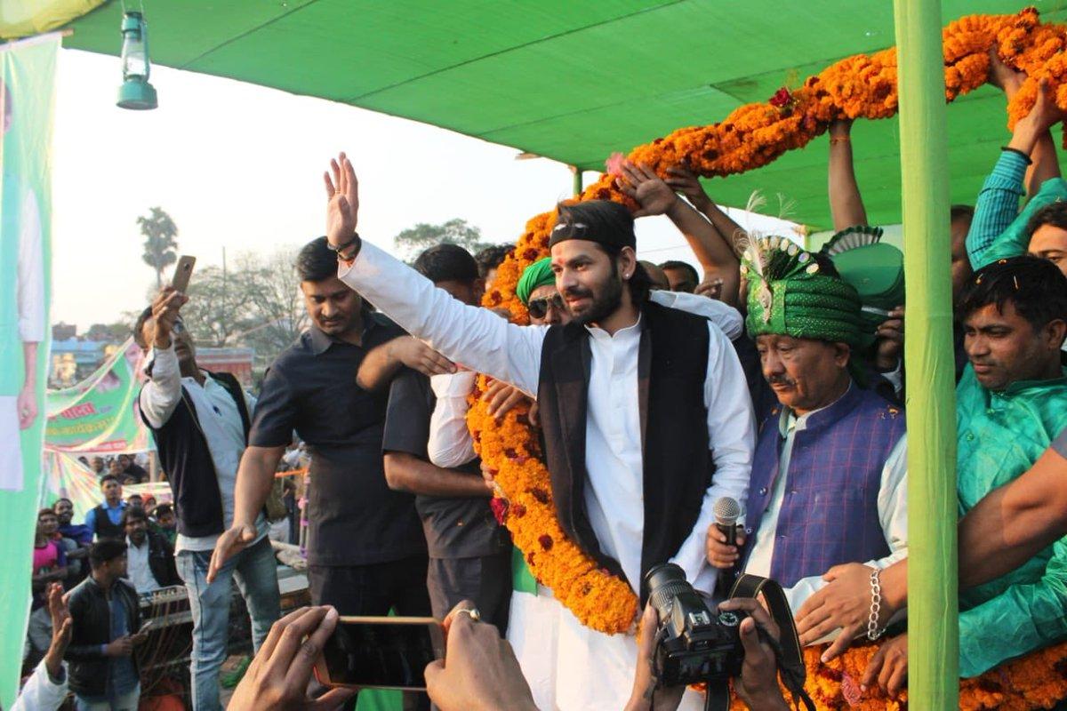 Tej Pratap Yadav, RJD, Politics, Bihar, Elections, 2019, NewsMobile, Mobile, News, India, Lok Sabha