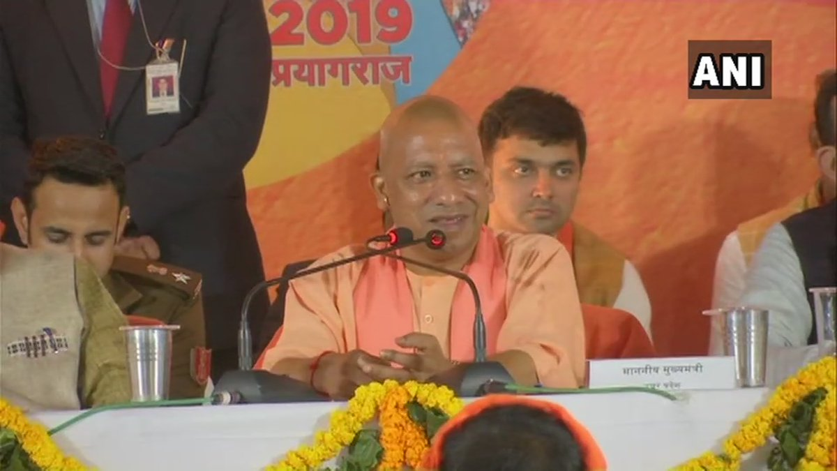 'Couldn't stop himself from taking a dip in Ganga': Yogi Adityanath on Mauritius PM's visit to Kumbh 2019