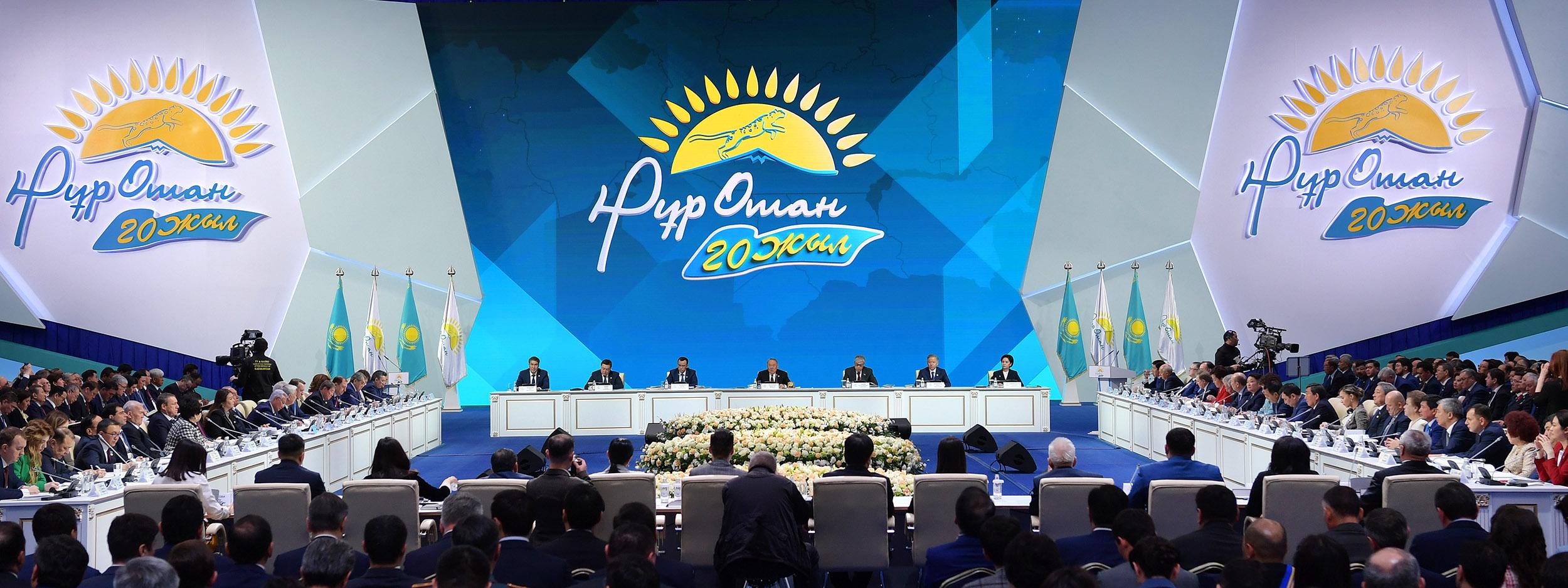 Kazakh President, Nursultan Nazarbayev, Schemes, NewsMobile mobile, news, India, Nur Otan Party