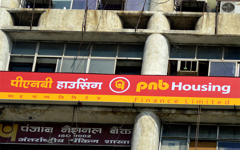 PNB, Housing Finance, raises, $100 million, IFC, Newsmobile, Mobile, News, Business