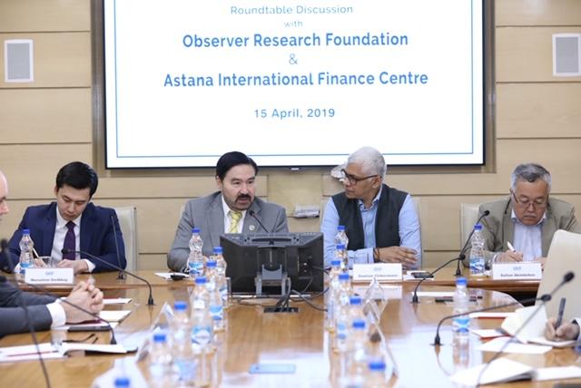 AIFC, Kazakhstan, BSE, GIFT, News Mobile, News Mobile India