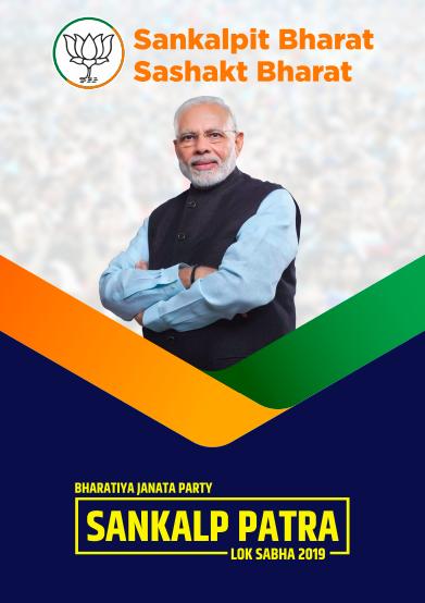 The war of slogans: BJP vs Congress | Newsmobile