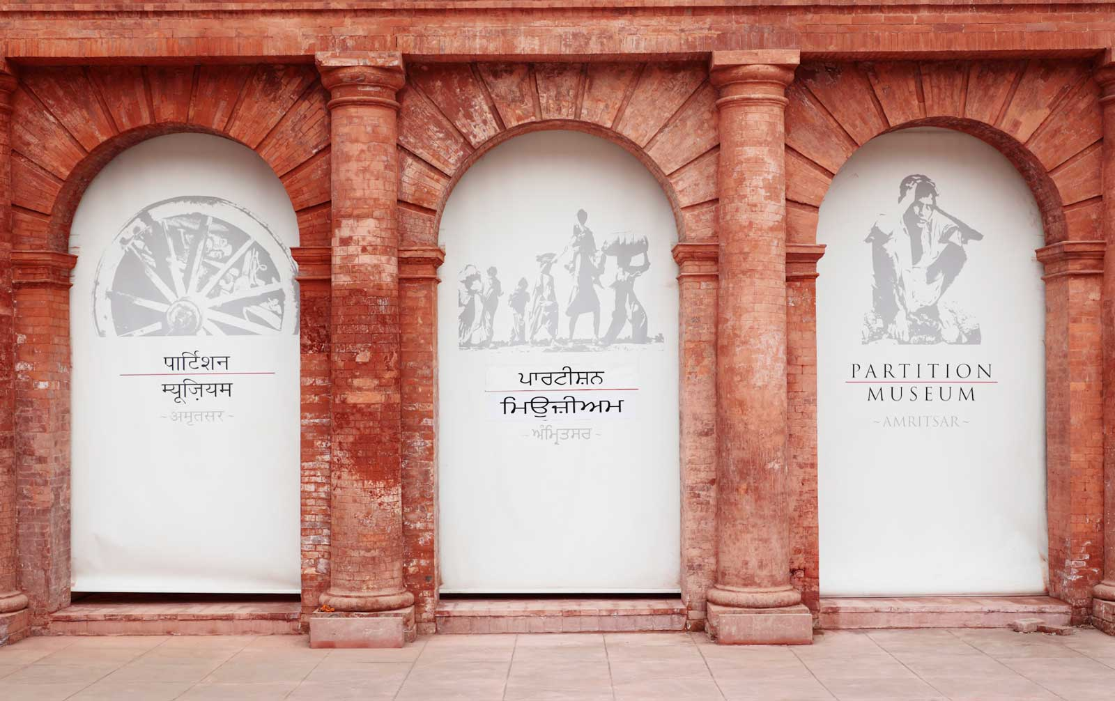Jallianwala Bagh, Amritsar, Golden Temple, India, NewsMobile, Partition Museum,