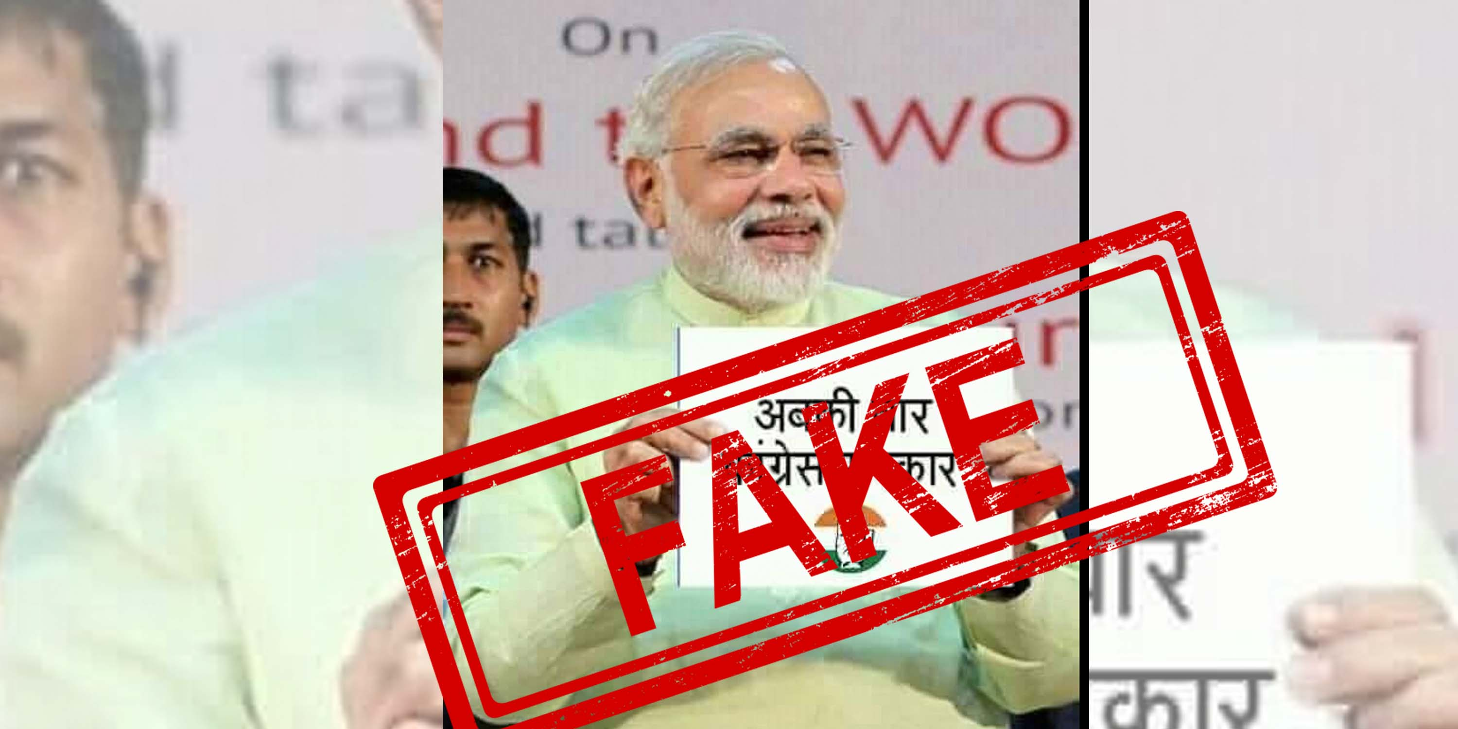 Arun Shourie, Prime Minister, Narendra Modi, Placard, Congress, NewsMobile, Mobile, News, India, Fake, Fact Check, Fact Checker, NewsMobile