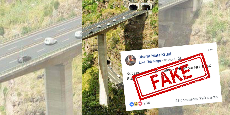 Portugal, Jammu and Kashmir, Bridge, Tunnel, NewsMobile, Mobile, News, India, Fact Check, Fact Checker, Fake News, Fake, India