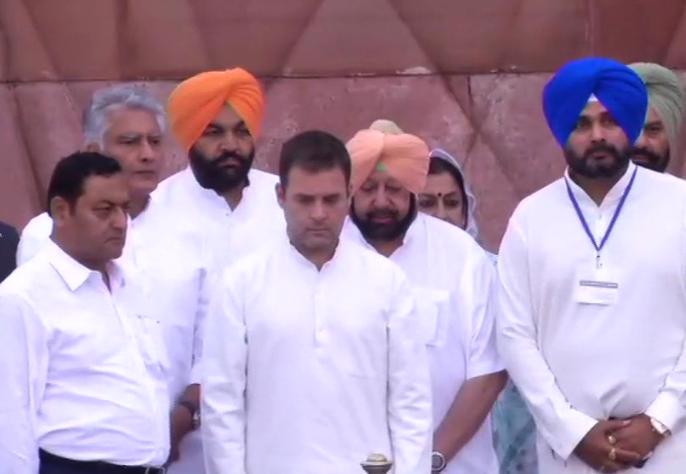 Rahul Gandhi, pays, tribute, martyrs, Jallianwala Bagh, massacre, Amritsar, NewsMobile, Mobile, News, India