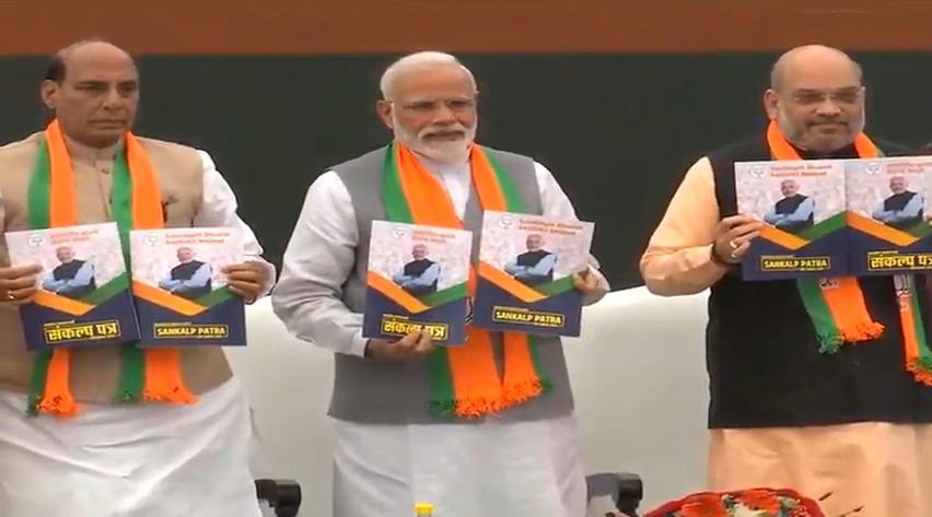 election 2019, indiadecides2019, Congress, BJP, BJP manifesto, Narendra Modi, Rahul Gandhi, India, NewsMobile