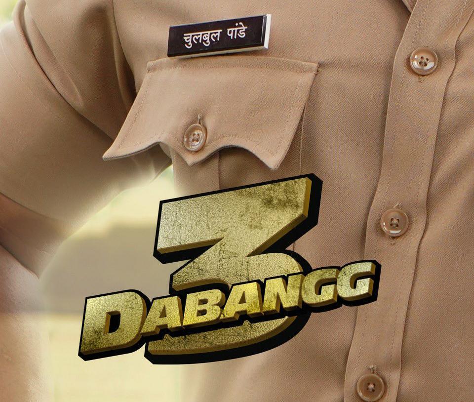 Salman Khan, Sonakshi Sinha, Dabangg 3, Nikhil Dwivedi, News Mobile, News Mobile India