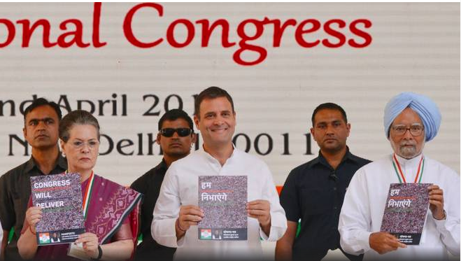 rahul gandhi, sonia gandhi, INC, BJP, Narendra Modi, general elections manifesto 2019, India decides 2019, NewsMobile, India