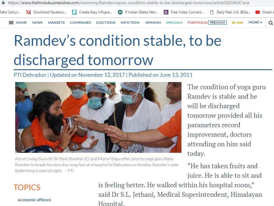 Baba Ramdev did not get operated in Germany