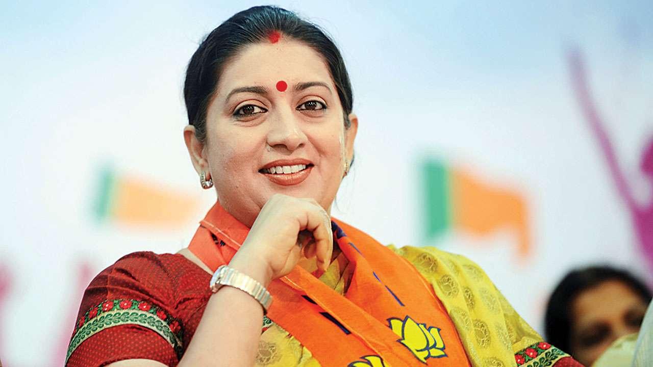 Smriti Irani, Lok Sabha Elections 2019, News Mobile, News Mobile India, Amethi, Rahul Gandhi