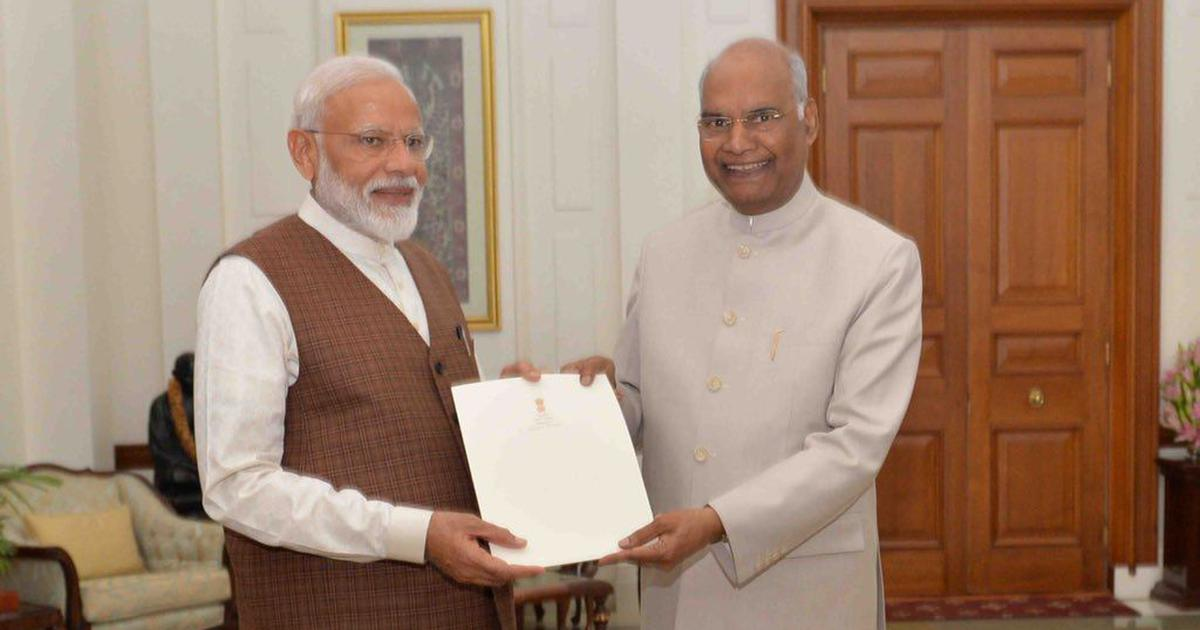 Narendra Modi, PM, Second Term, NDA, BJP, Ram Nath Kovind, Lok Sabha Elections 2019, News Mobile, News Mobile India