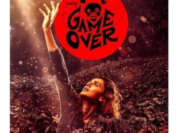 Taapsee Pannu, Game Over, Anurag Kashyap, News Mobile, News Mobile India
