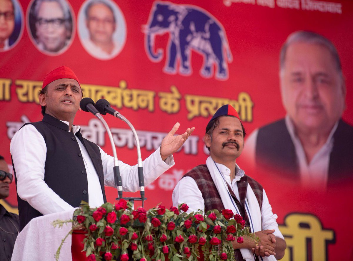 Samajwadi Party, Akhilesh Yadav, Gorakhpur, Uttar Pradesh, UP, Prime Minister, Narendra Modi, NewsMobile, Lok Sabha, Polls, Elections, India
