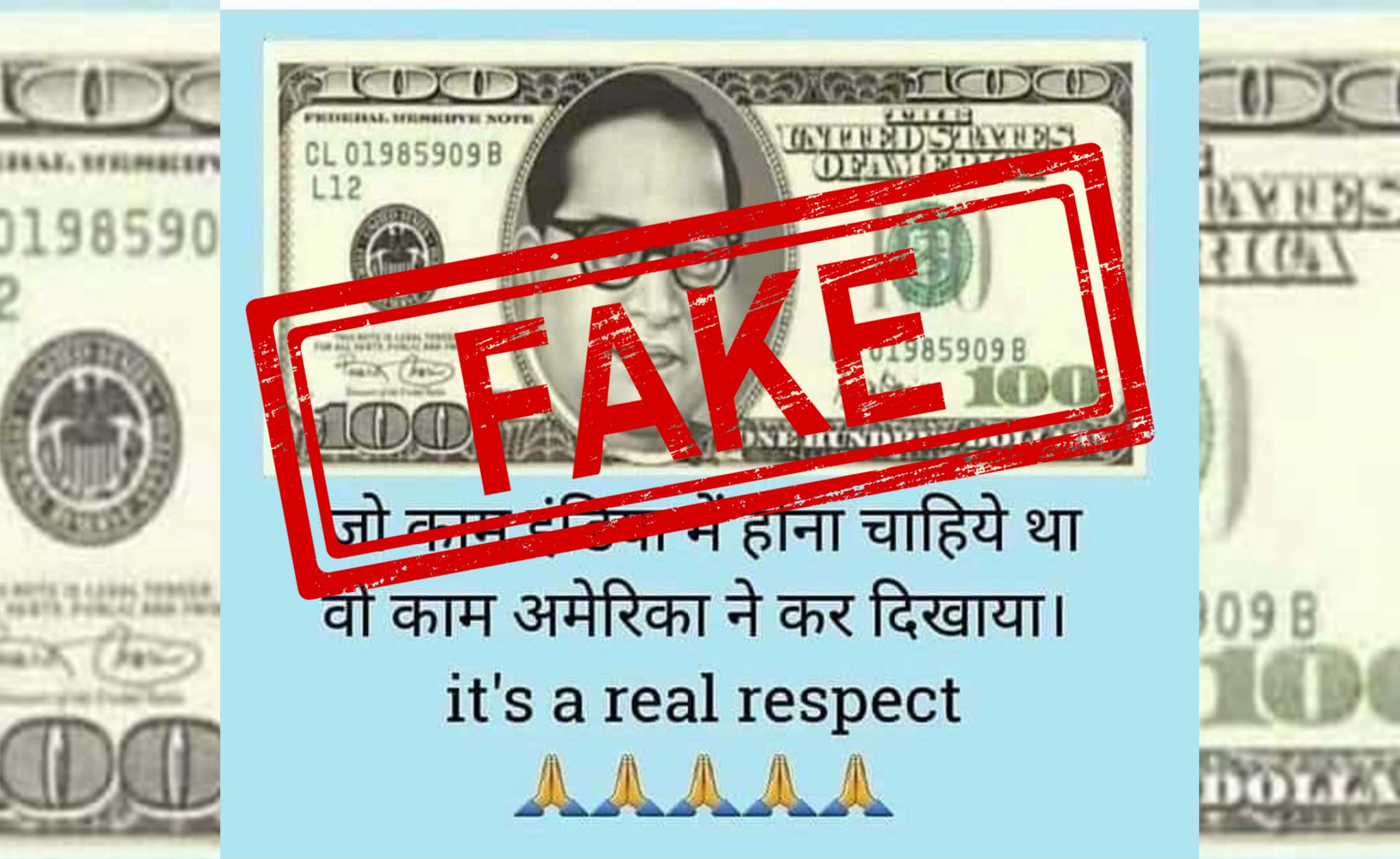 Ambedkar, $100, Note, Fact Check, Fact Checker, Fake, News, Mobile, NewsMobile