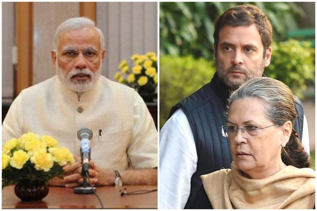 Sonia Gandhi, Rahul Gandhi, PM Narendra Modi, Swearing-in, May 30, Congress, UPA, BJP, NDA, News Mobile, News Mobile India