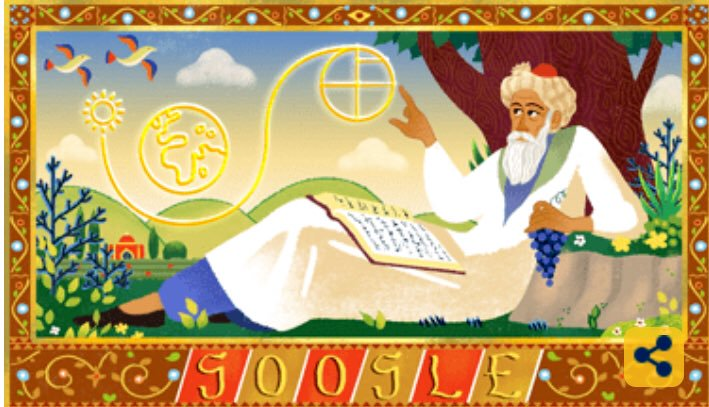 Google, Doodle, Omar Khayyam, Poet, Astronomer, Mathematician, 971st Birthday, News Mobile, News Mobile India