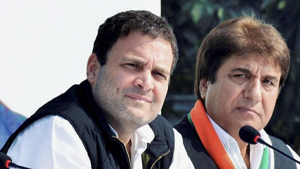 UP Cong, Raj Babbar, Rahul Gandhi, Lok Sabha Elections, News Mobile, News Mobile India