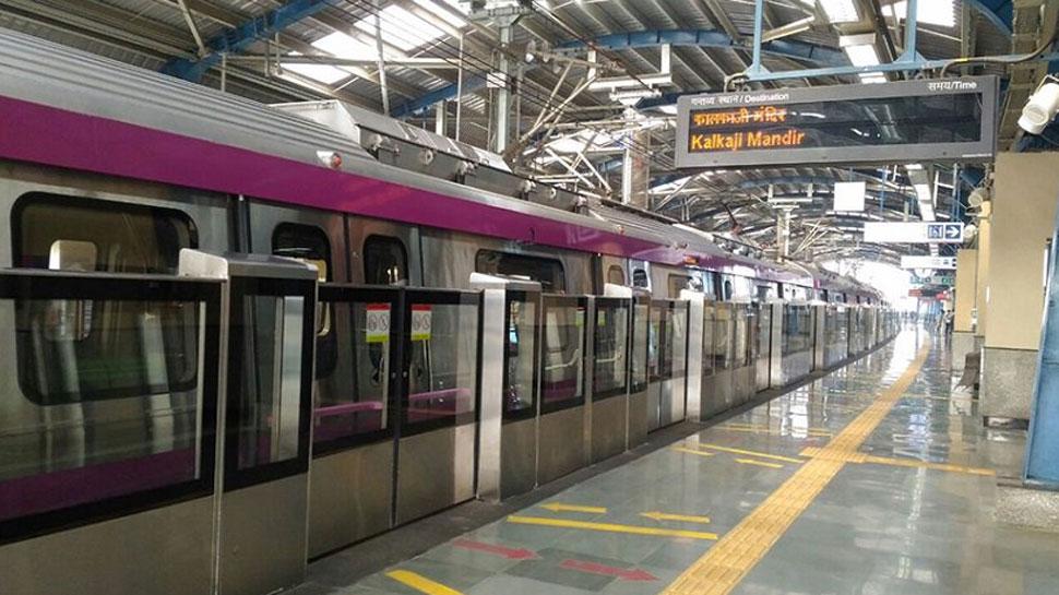 Delhi Metro, DMRC, Vilolet Line, News Mobile, News Mobile India