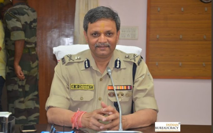 DGP, Kamal Nayan Choubey,