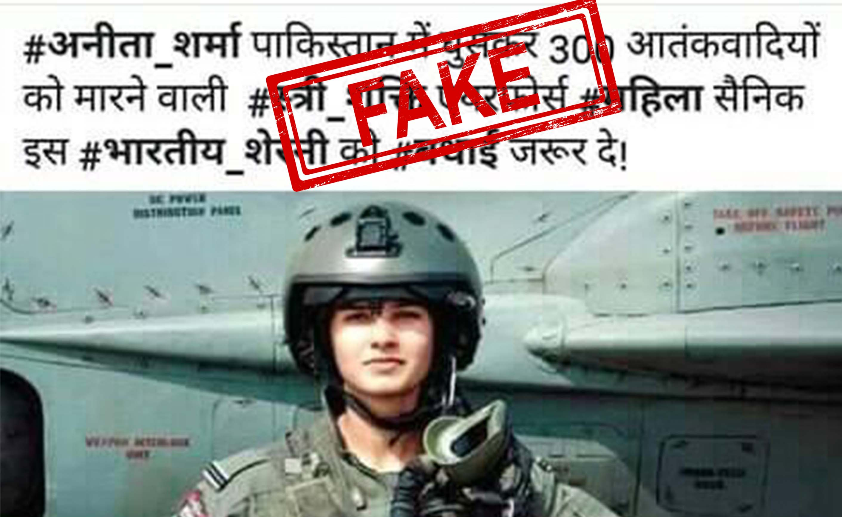 Indian Air Force, IAF, Pilot, 300, Terrorists, NewsMobile, Mobile, News, India, Fact Check, Fact Checker, Fake
