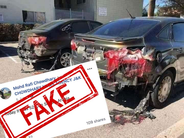 Saudi Arabia, Melting, Cars, Arizona, US, NewsMobile, Mobile, News, India, Fact Check, fact Checker, Fake, news