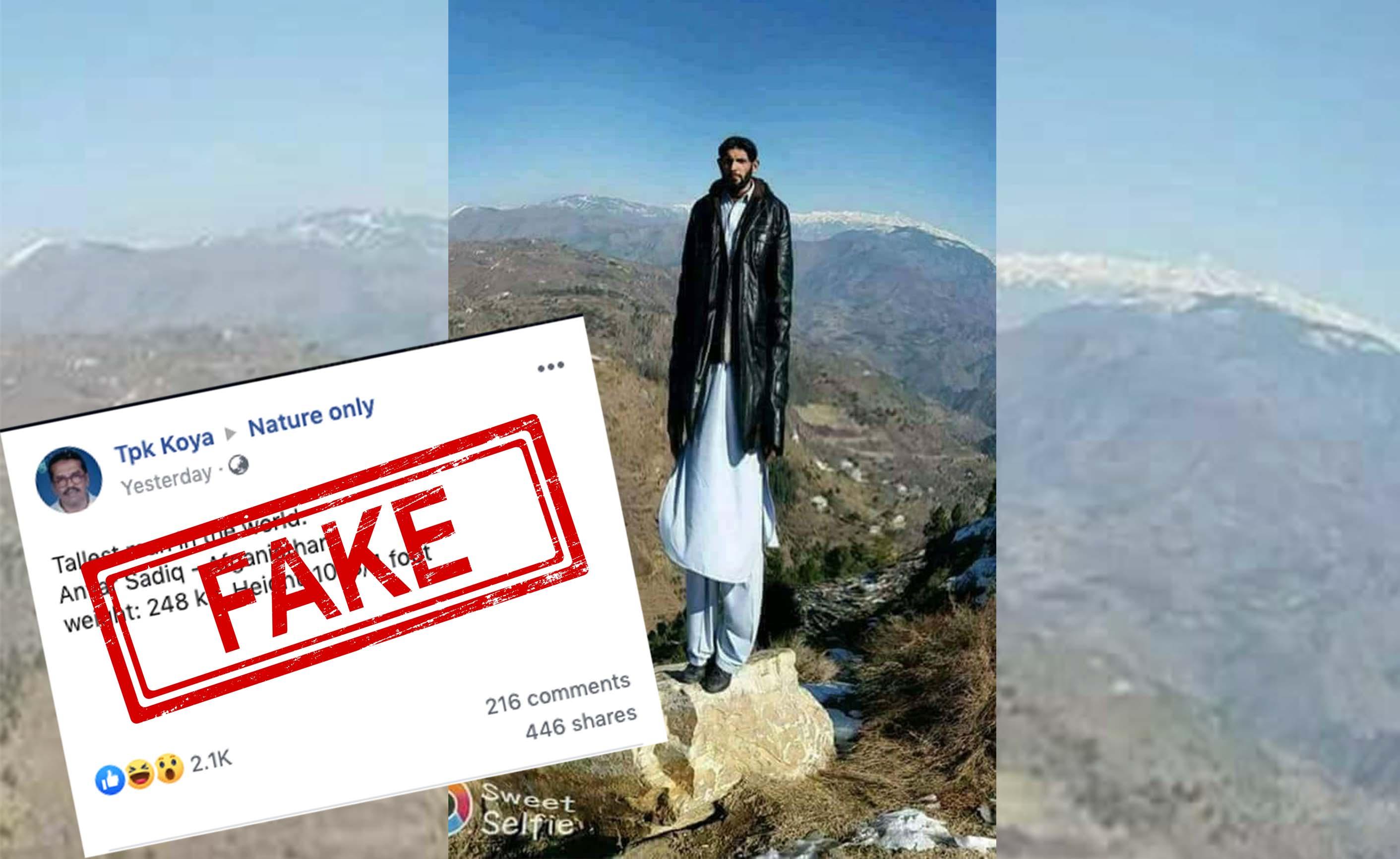 Tallest Man, Picture, NewsMoible, Mobile, News, 10 feet, Fact Check, Fact Checker, FAKE