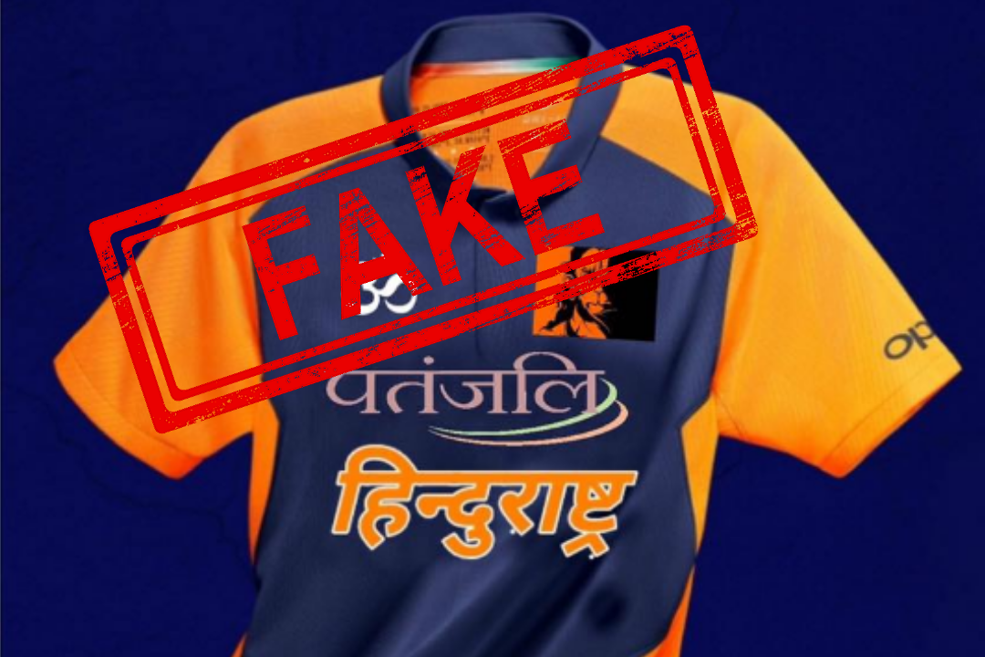 Team India, BCCI, Cricket World Cup, 2019, News Mobile, News Mobile India, Fake News