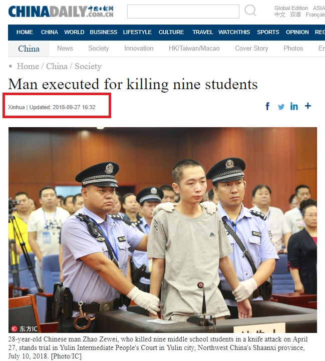 No! This man did not kill his friend for PUBG