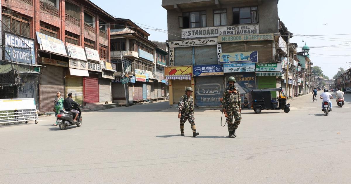 Jammu And Kashmir, Burhan Wani, Srinagar, Hizbul Mujahideen, News Mobile, News Mobile India