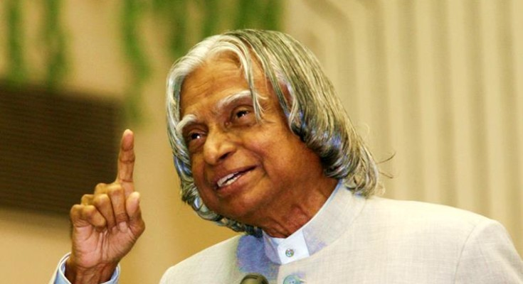 APJ Abdul Kalam, Death Anniversary, July 27, 2015, NewsMobile, Mobile, News, India, Nation