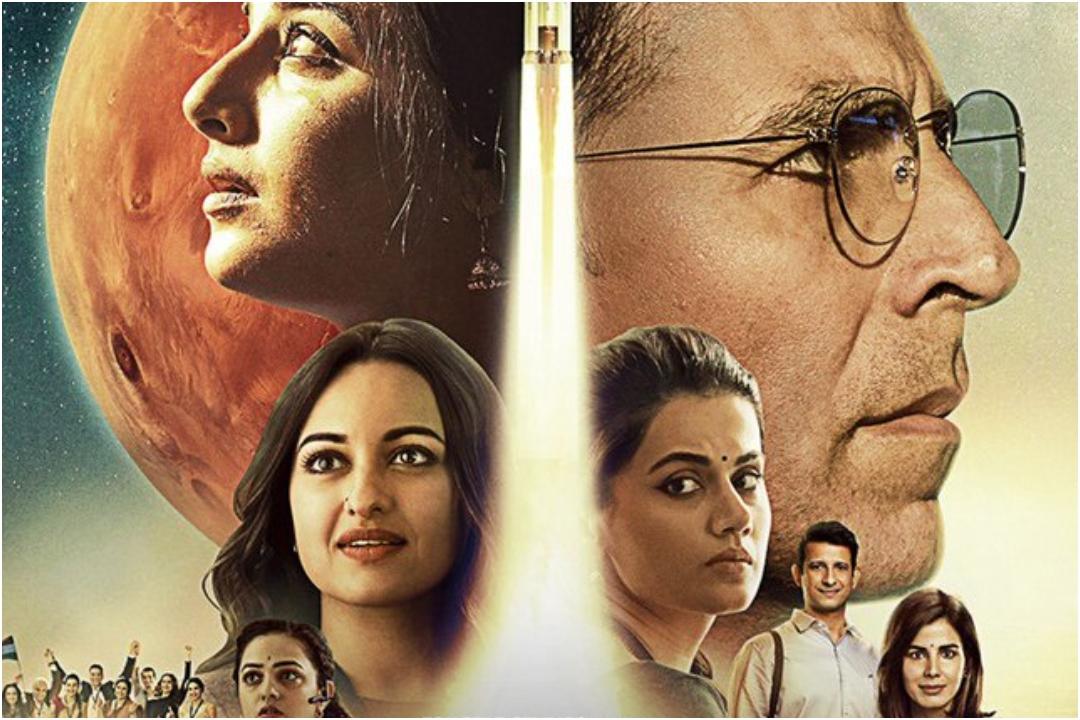 Mission Mangal, Trailer, Vidya Balan, Sonakshi Sinha, Kirti Kulhari, Taapsee Pannu, Nithya Mohan, Sharman Joshi, Akshay Kumar, ISRO, News Mobile, News Mobile India