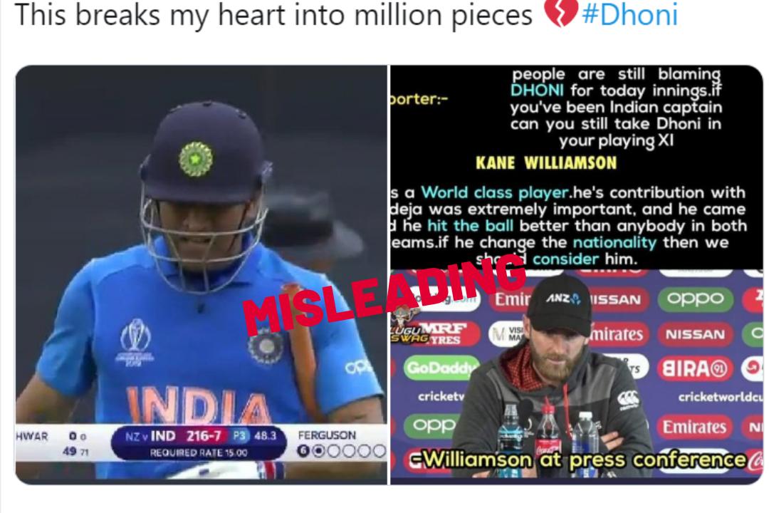 Fact Check, Misleading, Kane Williamson, MS Dhoni, BCCI, World Cup 2019, News Mobile, News Mobile India