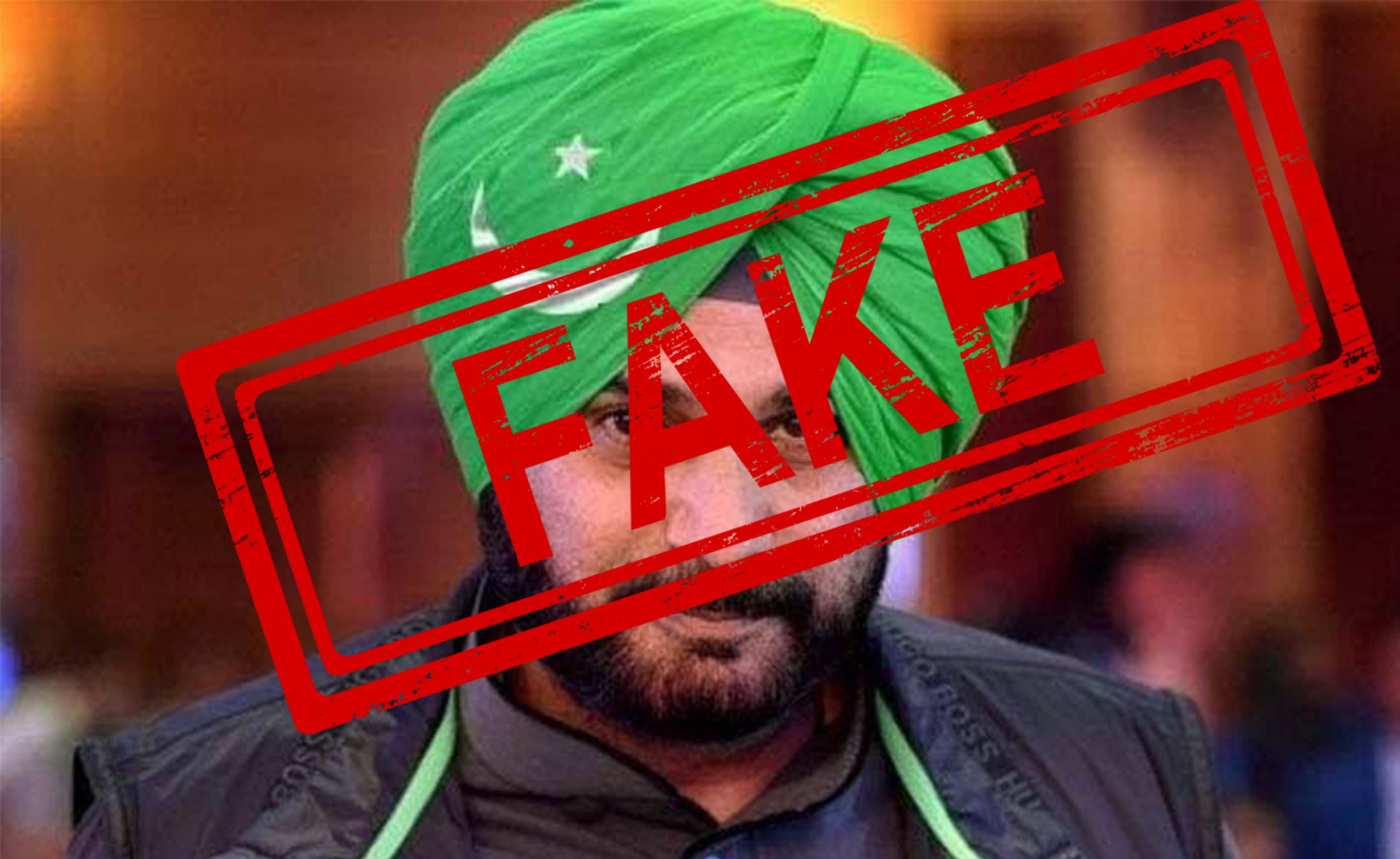 Navjot Singh Sidhu, Fake, Fact Check, Fact Checker, Pakistan, Flag, Turban, India, NewsMobile, Mobile, News