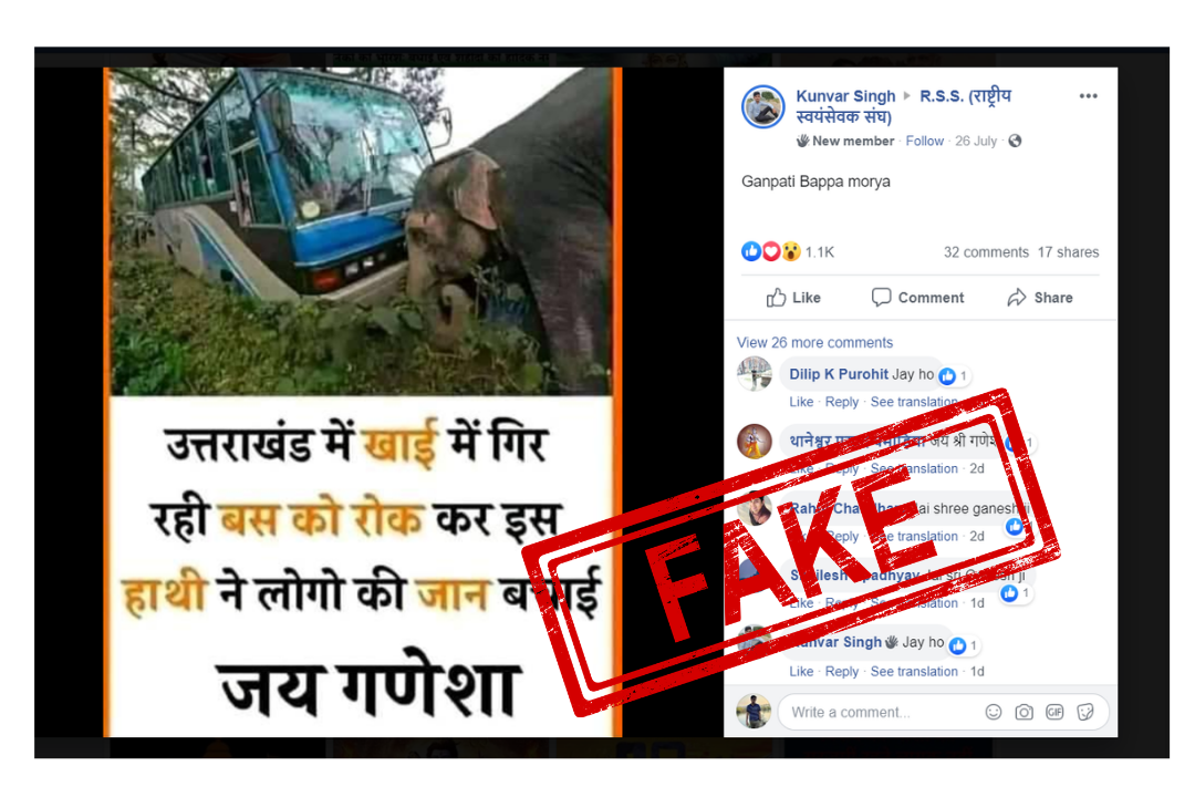 Elephant, Uttarakhand, Viral Post, Fake, Fake News, News Mobile, News Mobile India