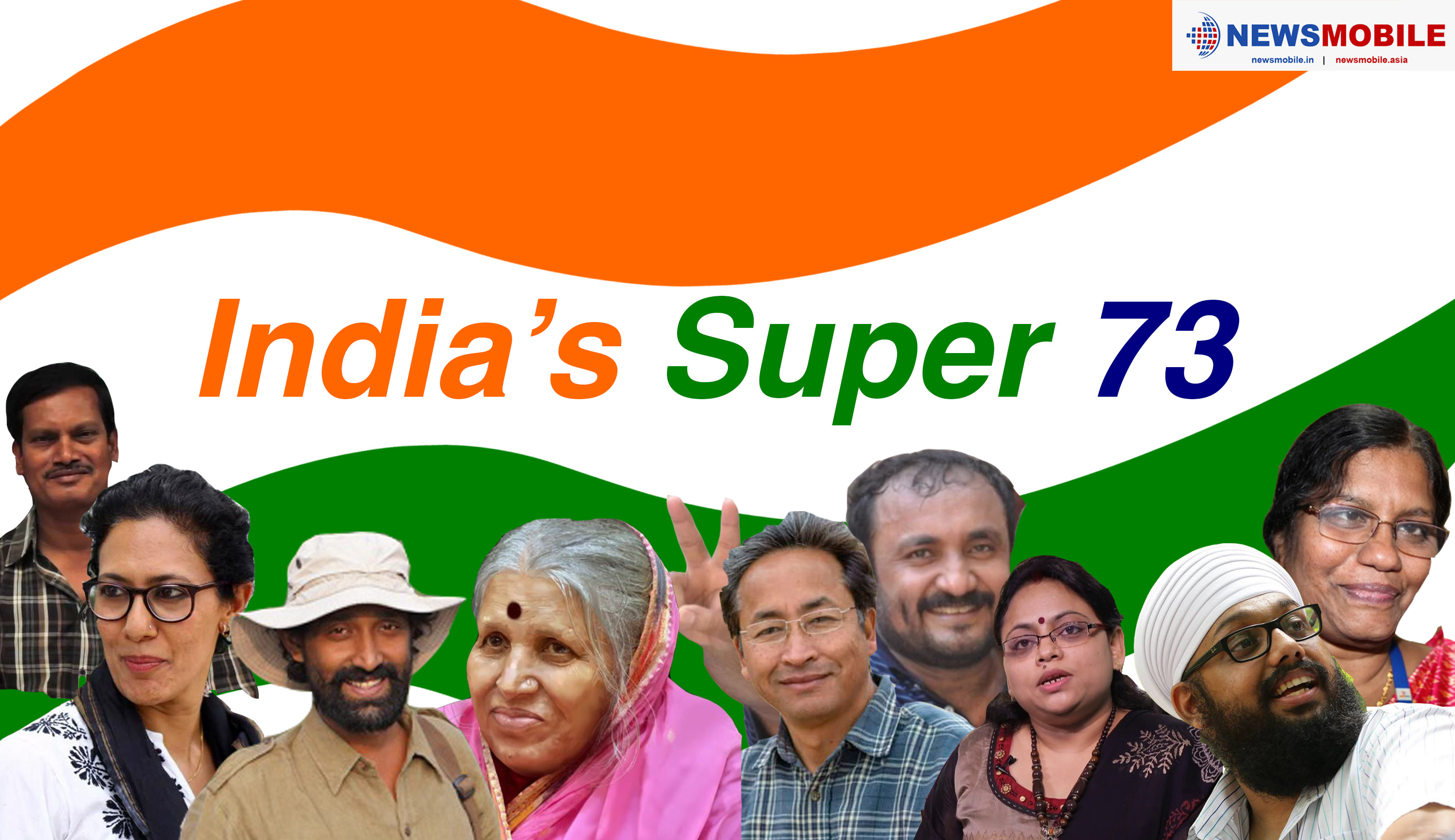 Super, 73, Independence Day, India, Indians, August 15, NewsMobile, Mobile, News, India