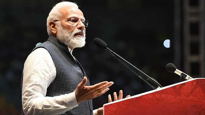 Prime Minister, Narendra Modi, address, Nation, Article 370, Jammu and Kashmir, NewsMobile, Mobile, News, India