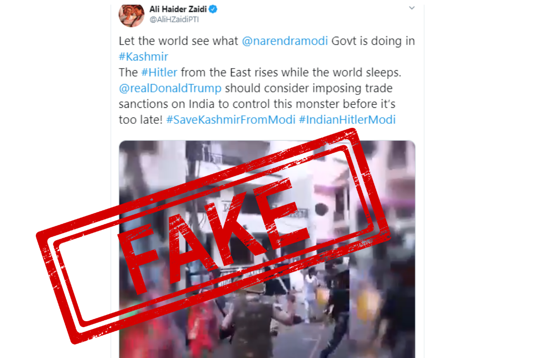 Pakistan, India, Jammu And Kashmir, Fake, Fake News, News Mobile, News Mobile India