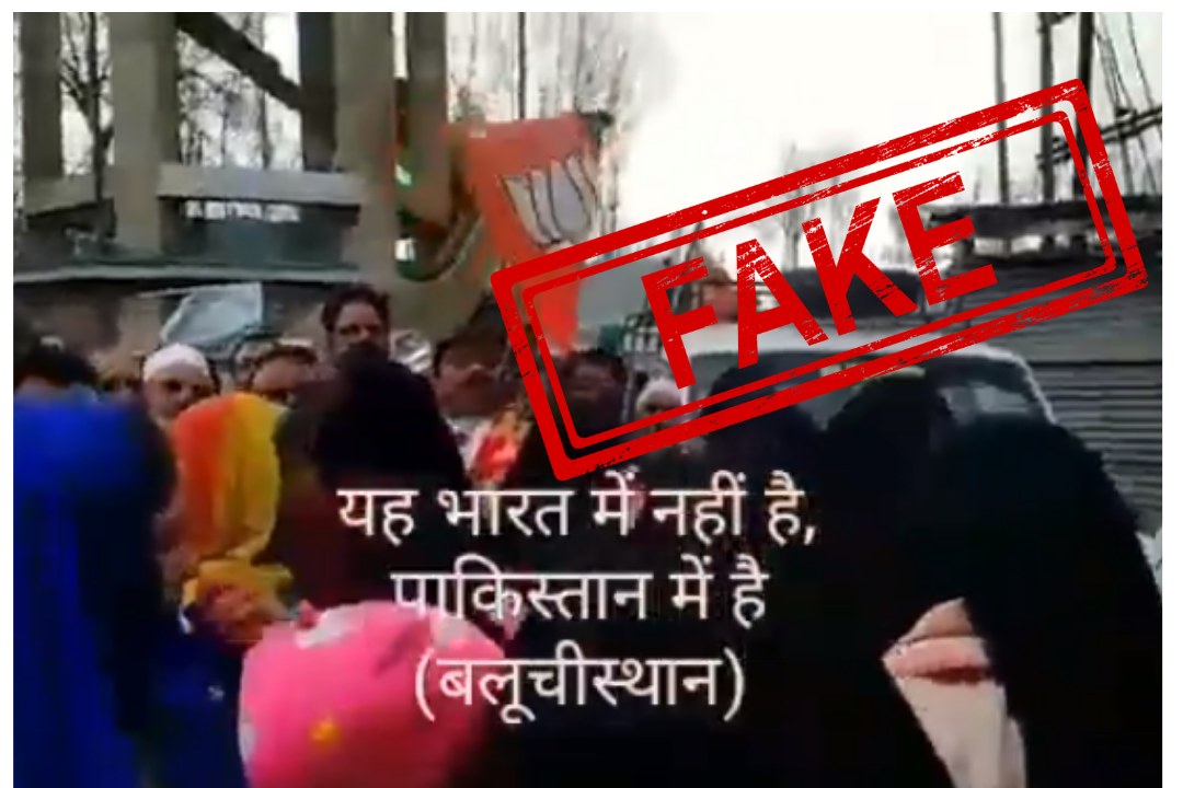 Pakistan, Balochistan, India, BJP, Fake, Fake News, News Mobile, News Mobile India