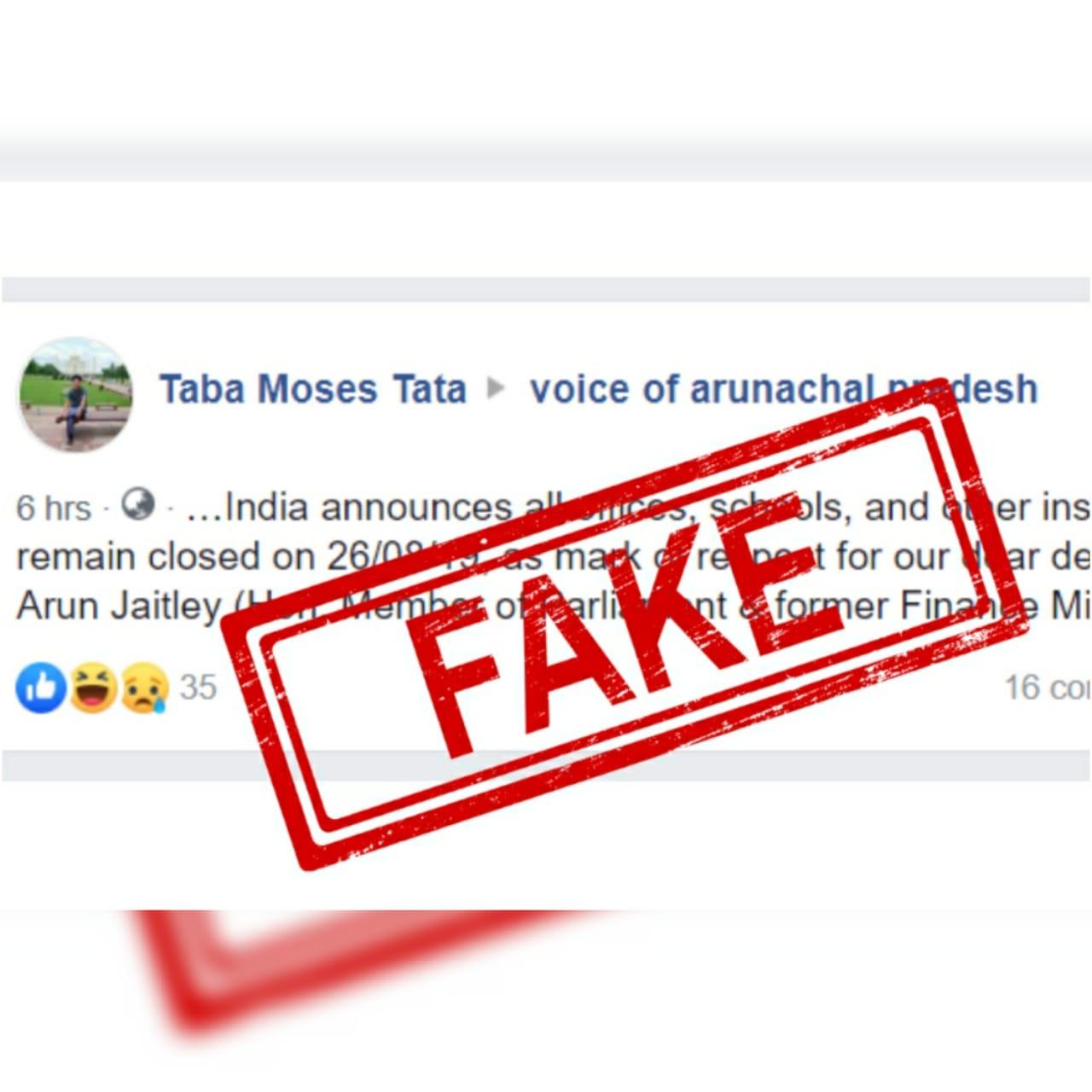 BJP. BJP India, Arun Jaitley, Fake News, Viral Post, NewsMobile, NewsMobile India