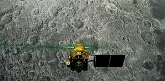 Chandrayaan 2, India, Indian Space Research Organisation, ISRO, Vikram, Lander, India, Space, NewsMobile, Mobile, Mobile, News, India, Nation
