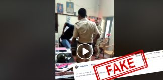 Cops, Police, Karnataka, Kerala, Youth, Helmet, NewsMobile, Mobile, News, India, Fact Check, Fact Checker, FAKE
