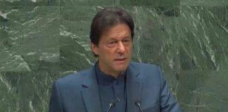 FATF:Pakistan remains on grey list