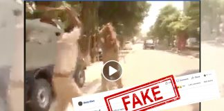 Cops, Fight, Challan, Traffic, Uttar Pradesh, Uttar Pradesh, Fact Check, Fact Checker, Fake, News