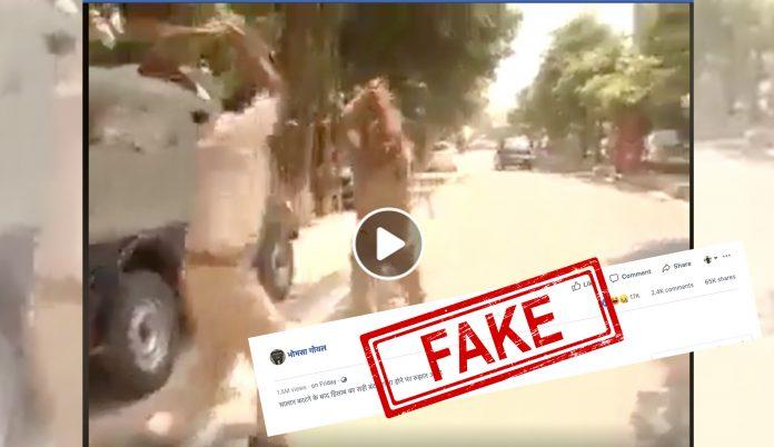 Cops, Fight, Challan, Traffic, Uttar Pradesh, Uttar Pradesh, Fact Check, Fact Checker, Fake, News