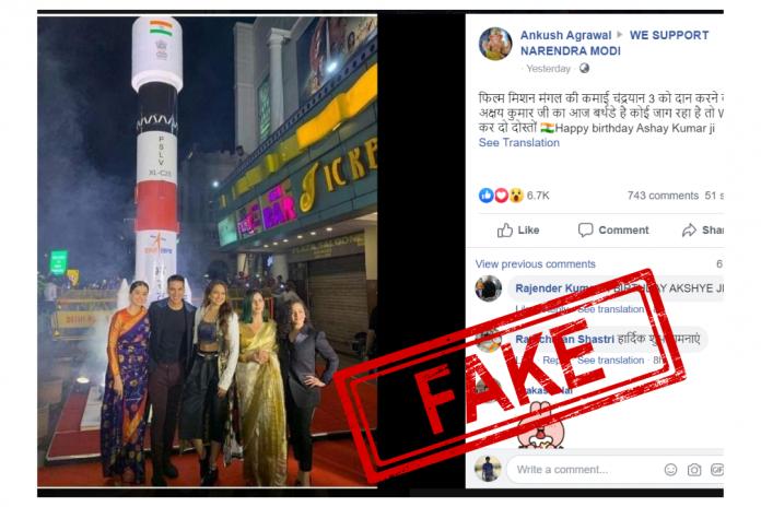 Viral, Fake, Fake News, Akshay Kumar, NewsMobile, NewsMobile India