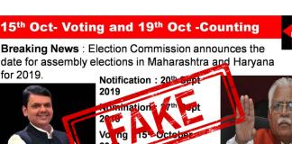Maharashtra, Haryana, Assembly Elections, Fake, Viral News, NewsMobile, NewsMobile India