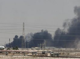 Saudi Aramco, Drone Attack, NewsMobile, NewsMobile India