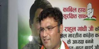 Haryana, Congress, Ashok Tanwar, Resigns, Haryana Assembly Polls, 2019, NewsMobile, NewsMobile India
