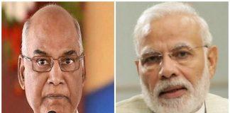 President Kovind, PM Modi, Durga Ashtami, NewsMobile, NewsMobile India